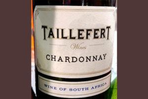 Отзыв о вине Taillefert Chardonnay 2016