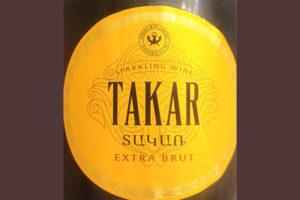 Отзыв об игристом вине Takar extra brut 2016