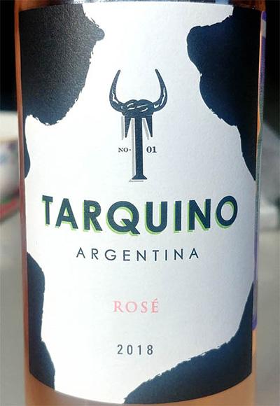 Отзыв о вине Tarquino rose 2018