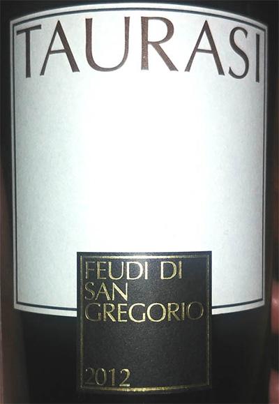 Отзыв о вине Taurasi Feudi di San Gregorio 2012