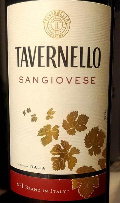 Отзыв о вине Tavernello Sangiovese 2017