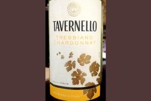 Отзыв о вине Tavernello Trebbiano Chardonnay 2017