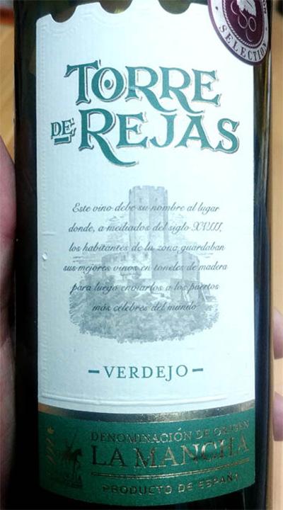Отзыв о вине Torre de Rejas Verdejo 2017