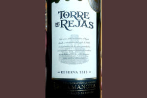 Отзыв о вине Torre de Rejas reserva 2013