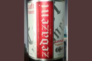Отзыв о пиве Zedazeni Kraft Pilsner
