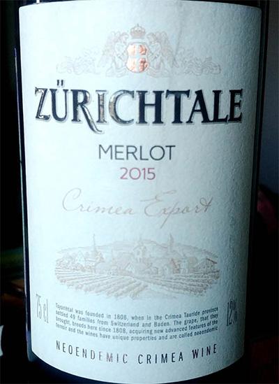 Отзыв о вине Zurichtale Мерло 2015