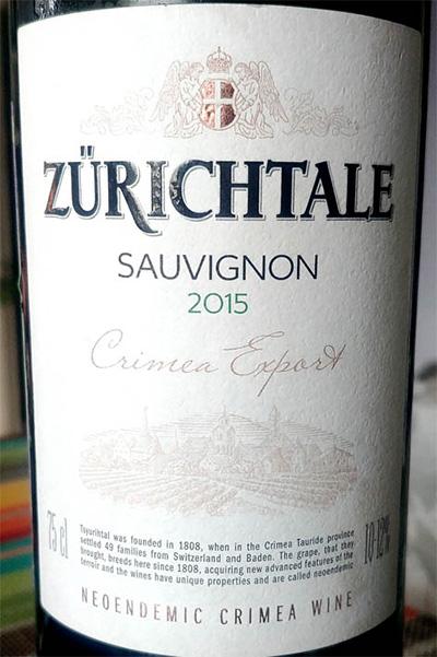 Отзыв о вине Zurichtale Sauvignon 2015