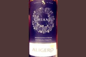 Отзыв о вине Aligero Chianti 2017