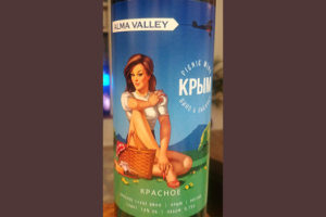 Отзыв о вине Alma Valley красное Вино к пикнику 2014