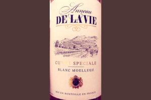 Отзыв о вине Anneau De La Vie cuvee speciale blanc 2017
