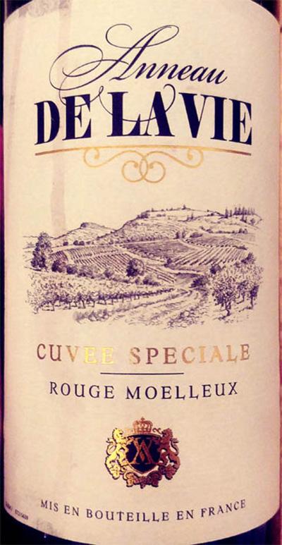 Отзыв о вине Anneau De La Vie cuvee speciale rouge 2017