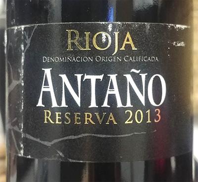 Отзыв о вине Antano reserva Rioja 2013