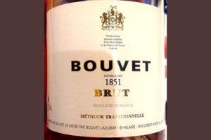 Отзыв об игристом вине Bouvet-Ladubay Brut Rose 2018