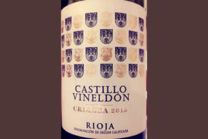 Отзыв о вине Castillo Vilnedon crianza 2015