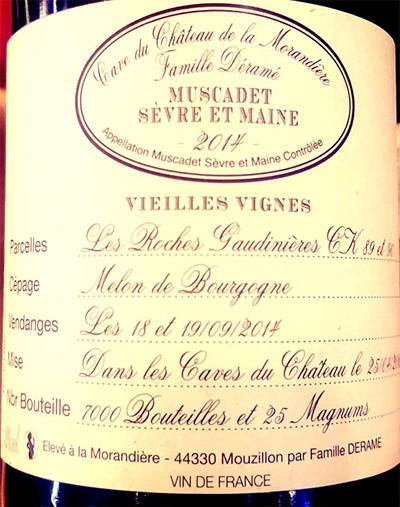 Отзыв о вине Cave du Chateau de la Morandiere Muscadet Sevre Et Maine sur lie 2014