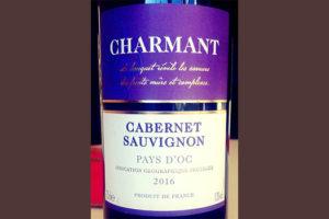 Отзыв о вине Charmant Cabernet Sauvignon Pays d'Oc 2016