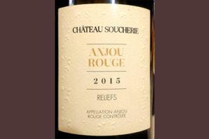 Отзыв о вине Chateau Soucherie Anjou rouge 2015