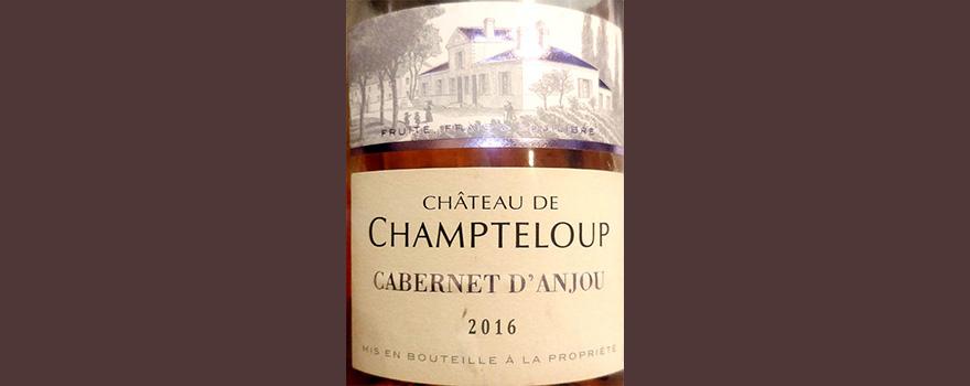 Отзыв о вине Chateau de Champteloup Cabernet d'Anjou rose 2016