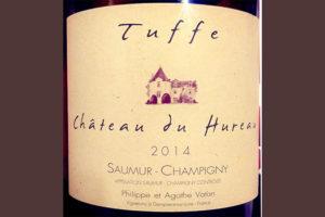 Отзыв о вине Chateau du Hureau Tuffe Saumur - Champigny 2014