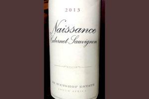Отзыв о вине De Westhof Estate Naissance Cabernet Sauvignon 2013