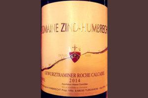 Отзыв о вине Domaine Zind-Humbrecht Gewurztraminer Roche Calcaire 2014