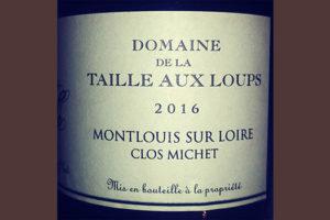 Отзыв о вине Domaine de la Tille aux Loups Montlouis sur Loire Clos Michet 2016