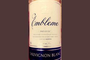 Отзыв о вине Embleme Sauvignon Blanc Pays d'Oc 2017