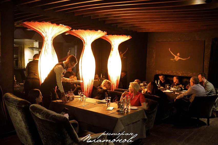 Ресторан Платонов