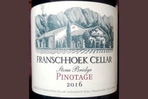 Отзыв о вине Franschhoek Cellar Stone Bridge Pinotage 2016