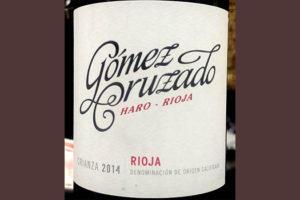 Отзыв о вине Gomez Cruzado crianza Haro Rioha 2014