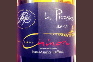 Отзыв о вине Jean-Maurice Raffault Les Picasses Chinon 2015