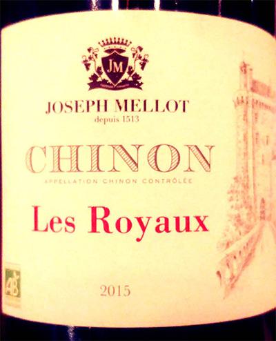Отзыв о вине Joseph Mellot Chinon Les Royaux 2015