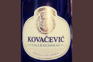Отзыв о вине Kovacevic Chardonnay 2017