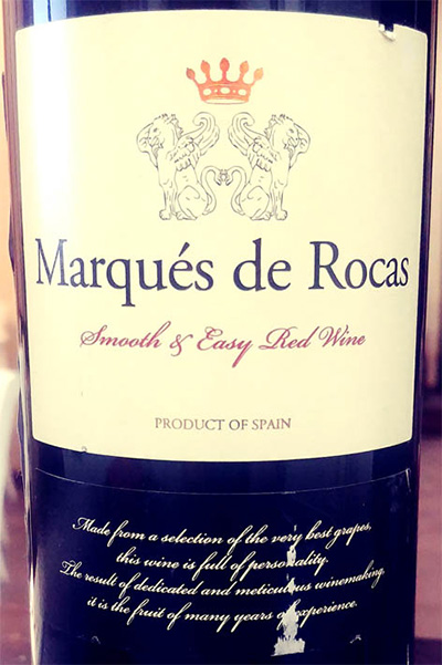 Отзыв о вине Marques de Rocas Tempranillo 2017
