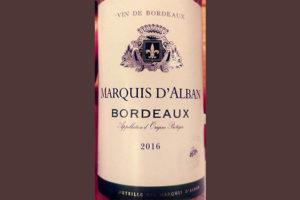 Отзыв о вине Marquis d'Alban Bordeaux 2016