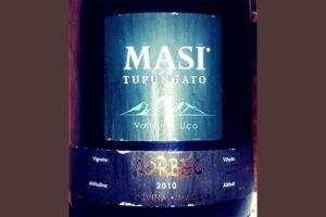 Отзыв о вине Masi Tupungato Corbec Corvina Malbec 2010
