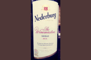 Отзыв о вине Nederburg The Winemasters Shiraz 2016