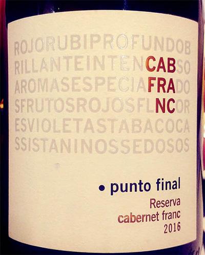 Отзыв о вине Punto Final Cabernet Franc reserva 2016