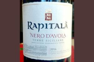 Отзыв о вине Rapitala Nero d'Avola Terre Siciliane 2016