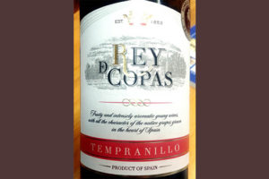 Отзыв о вине Rey de Coras Tempranillo 2017