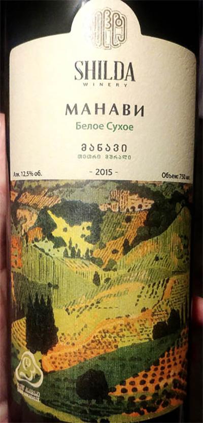 Отзыв о вине Shilda winery Манави белое сухое 2015