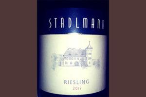 Отзыв о вине Stadlmann Riesling 2017