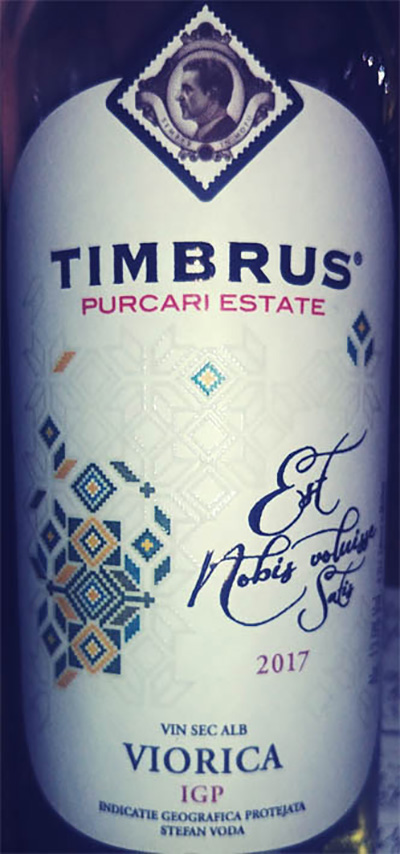 Отзыв о вине Timbrus Purcari estate Viorica 2017
