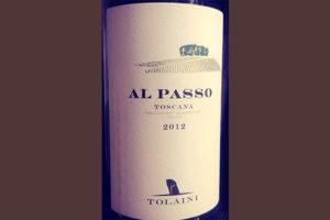 Отзыв о вине Tolaini Al Passo Toscana 2012