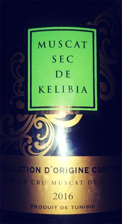 Отзыв о вине Vignerons de Carthage Muscat sec de Kelibia premier cru 2016