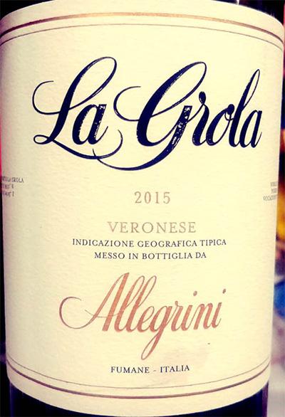 Отзыв о вине Allegrini La Grola Veronese 2015