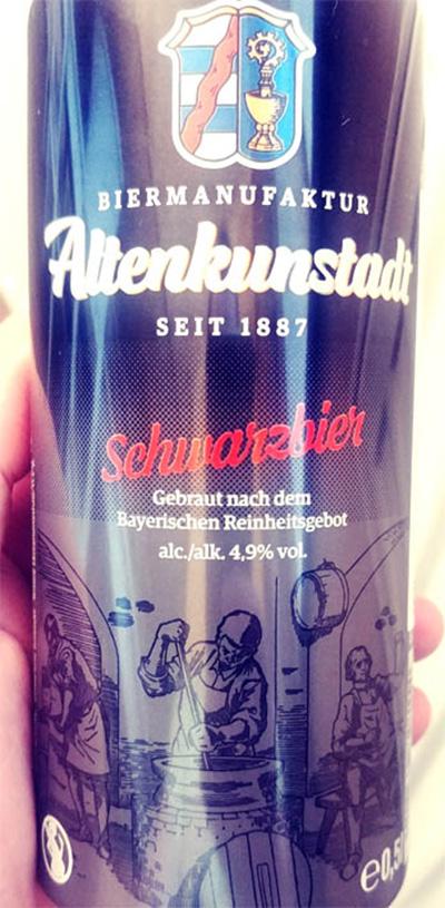 Отзыв о пиве Altenkunstadt Schwarzbier
