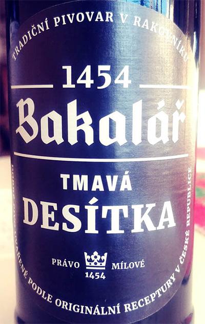 Отзыв о пиве Bakalar tmava desitka