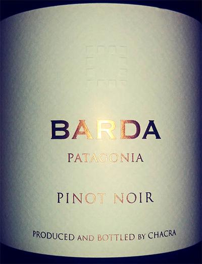 Отзыв о вине Barda Patagonia Pinot Noir 2016