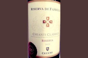 Отзыв о вине Cecchi Riserva di Famiglia Chianti Classico Riserva 2015